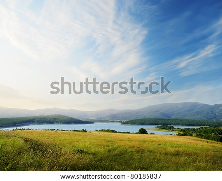 field on sunset - stock photo