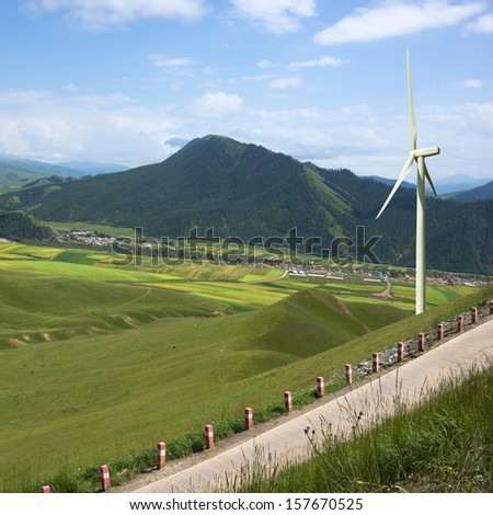 Field Windmill - stock photo