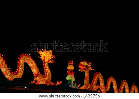 Fighting Dragons at Lantern Festival - stock photo