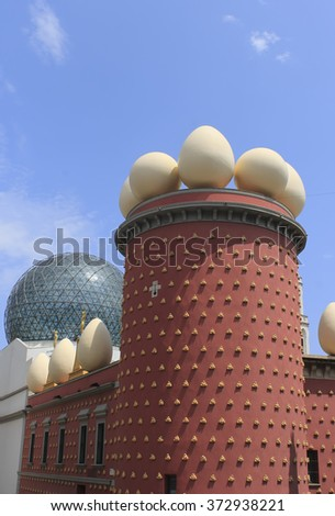 FIGUERAS, SPAIN - JULY 17, 2013: Fragment of Building of the Salvador Dali Museum in Figueros on July 17, 2013  - stock photo