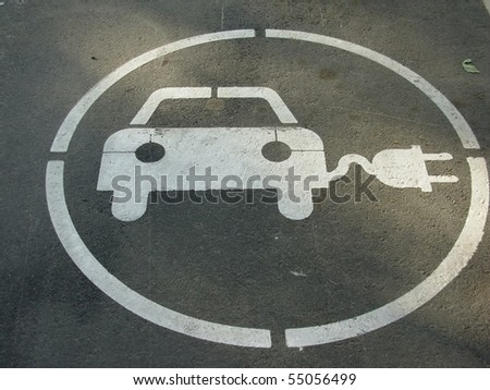 filling station for electric cars - stock photo