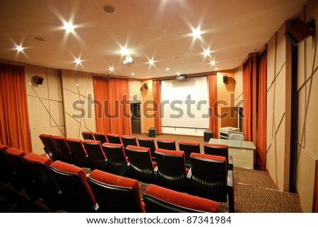 film cinema class room in university. - stock photo