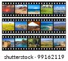Film frames - nature and views of Israel isolated on white background - stock photo