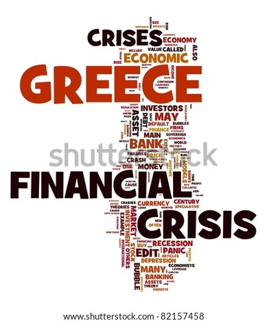 Financial crisis in Greece concept in word tag cloud - stock photo