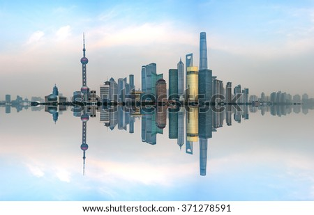 Financial district of Shanghai in Pudong area, Shanghai city, China. - stock photo