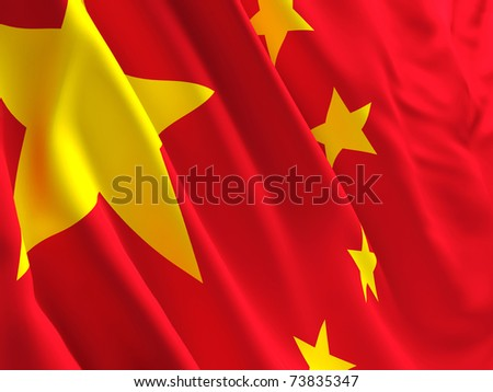 fine 3d image of chinese flag background - stock photo