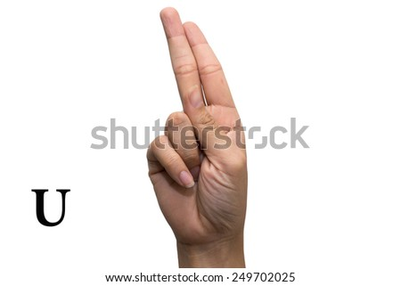 Finger Spelling the Alphabet in American Sign Language (ASL). The Letter U - stock photo