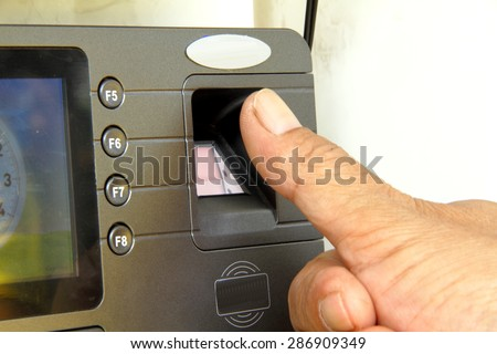 fingerprint and password lock in a office  - stock photo