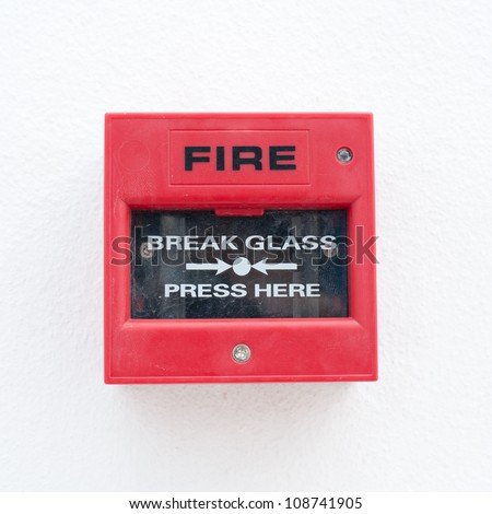 Fire alarm - stock photo