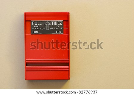 Fire alarm - stock photo