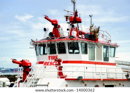 Fire-Boat - stock photo