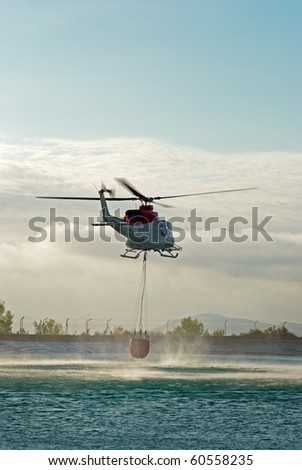Fire brigade helicopter - stock photo