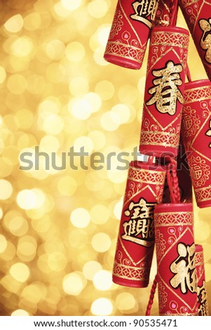 fire Crackers for Chinese new year greeting - stock photo