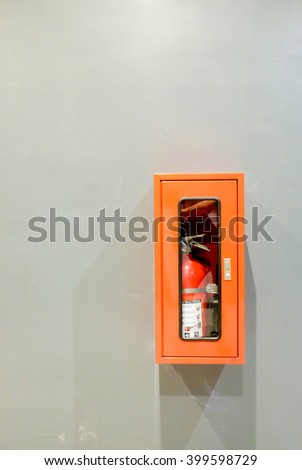 Fire extinguishers wall