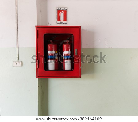 fire extinguishing equipment install on the wall
