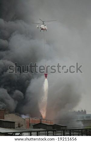 Fire helicopter - stock photo