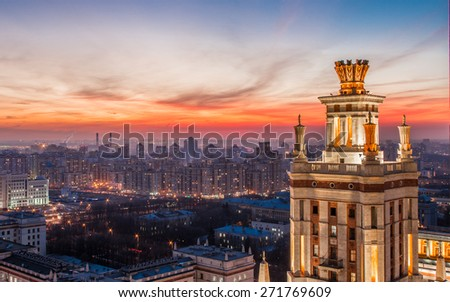 Fire sunset over Moscow from main building of Lomonosov Moscow State University - Sparrow Hills, Moscow, Russia. - stock photo