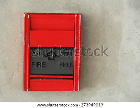 fire warn box on the wall
