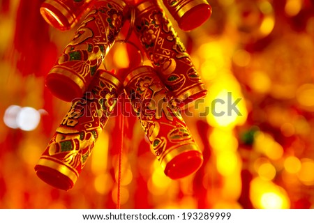 Firecrackers  - stock photo