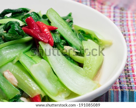 Fired Bok Choy (Chinese Cabbage) - stock photo