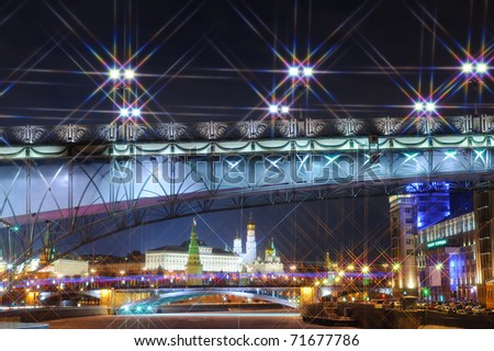 Fires of Moscow - stock photo