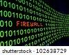 Firewall - stock photo
