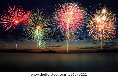 Firework at the beach - stock photo