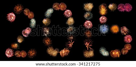 Firework Bursts Arranged in to the Number 2015 - stock photo