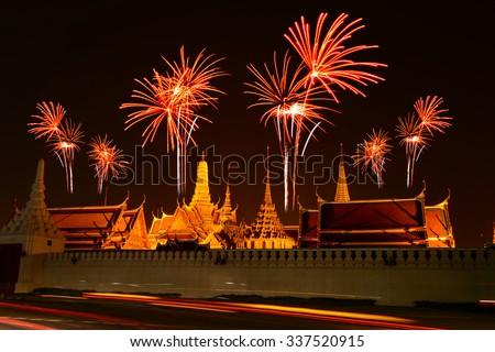 Firework Celebration at Wat Phrasrirattana Sasadaram the Temple of the Emerald Buddha (Wat Phra Kaeo) Bangkok, Thailand. - stock photo