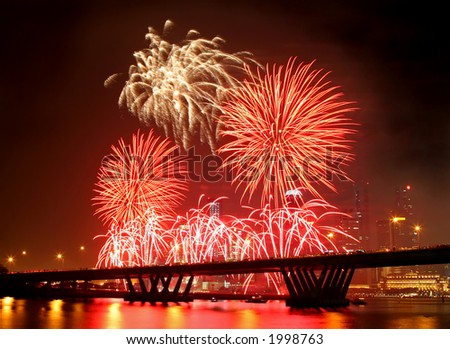 Firework festival at Singapore with the Singapore Central Business District as background - stock photo