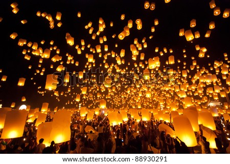 Firework Festival in Chiang Mai Thailand - stock photo