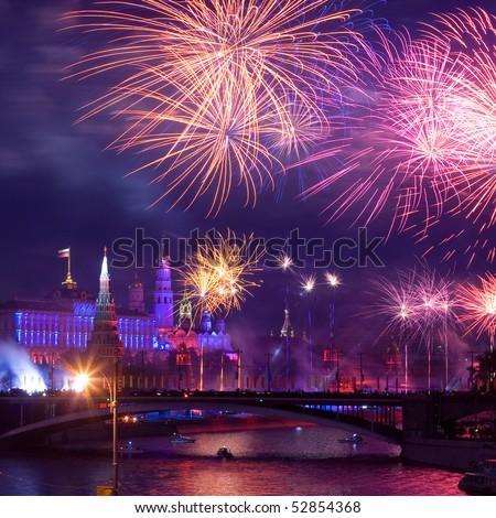 Firework near Moscow Kremlin. Celebration of the Soviet Union victory over Nazi Germany in 1945 - stock photo