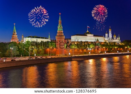 Firework over Kremlin in Moscow (Russia) - stock photo