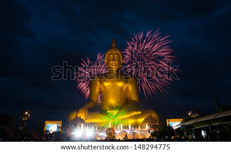 Firework showing in angthong thailand - stock photo