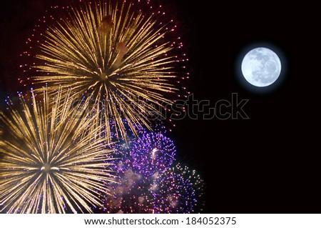 Full Moon Fireworks Fireworks And Full Moon
