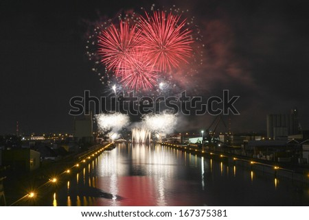 Fireworks at the turn of the year in the harbour - stock photo