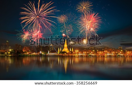 Fireworks at Wat arun