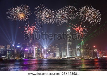 Fireworks Celebration at Hong Kong Victoria Bay view From Kowloon - stock photo