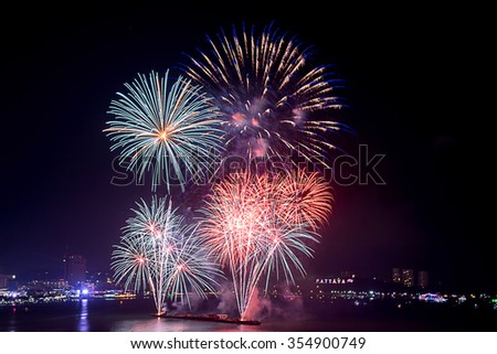 Fireworks celebration in the city - stock photo