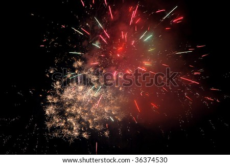fireworks celebration on dark sky background
