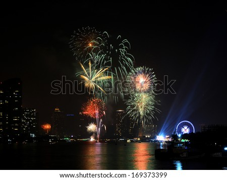 Fireworks display in the city as for celebrating new year