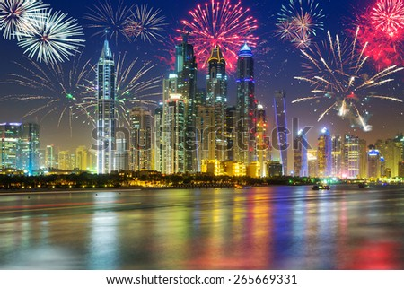 Fireworks display on the sky in Dubai city, UAE - stock photo