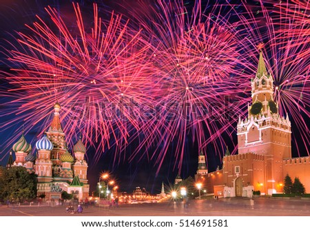 Fireworks explode over Red Square in Moscow, Russia