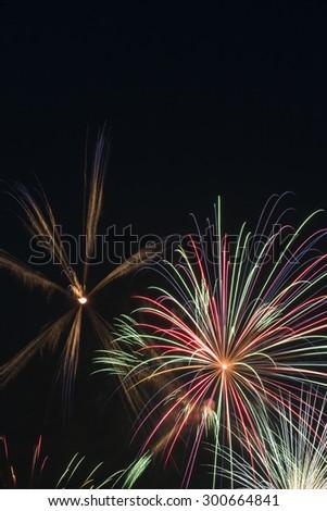 Fireworks for celebration. - stock photo