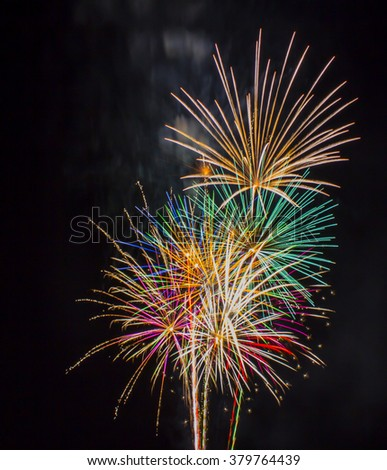 Fireworks. Fourth of July, Tempe Town Lake. Tempe, Arizona.  - stock photo