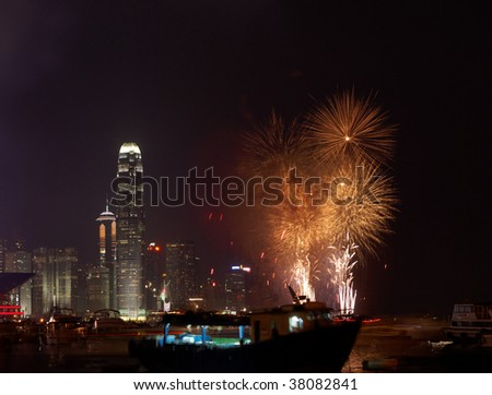 Fireworks in Hong Kong for 60th anniversary of Chinese national day (01 oct 2009) - stock photo
