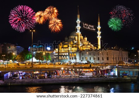 Fireworks in Istanbul Turkey - holiday background - stock photo