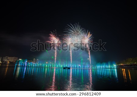 fireworks in river 122 year Udonthani