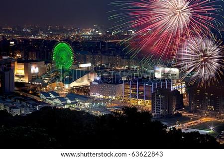Fireworks of Taipei city - stock photo