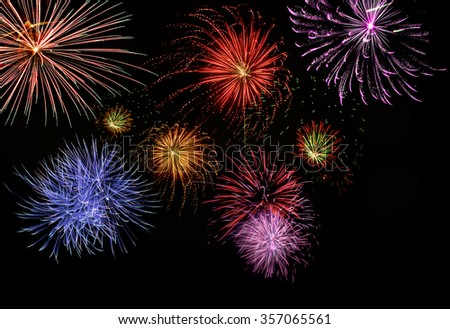 Fireworks on night, background for Happy New Year 2016 concept.